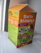 """Пребиотик ВитаМишки """"Bio+"""", 60 жевательных пастилок #7, Васильева Ирина"""