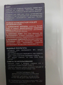 "L'Oreal Paris Антивозрастная сыворотка ""Ревиталифт Лазер х3"" против морщин для лица, 30 мл #5, Александра А."
