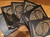 А. С. Грин. Собрание сочинений в 6 томах (комплект из 6 книг) | Грин Александр Степанович #14,  Ольга К.