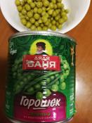 Дядя Ваня горошек зеленый консервированный, 400 г #11, Happy