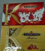 Конфеты Коркунов, молочный шоколад, 192 г #15, Береснева Елена