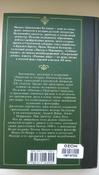 Мастер и Маргарита | Булгаков Михаил Афанасьевич #113,  Алёна А.