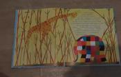 Элмер на ходулях | Макки Дэвид #2, Alina Y.