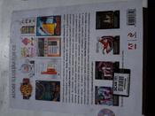 Adobe Illustrator CC. Официальный учебный курс (+CD) | Нет автора #3, Кирилл