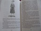 О чём думает моя голова | Пивоварова Ирина #81, Се