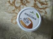 Масло кокосовое, рафинированное, 180г. #4, Анастасия Р.
