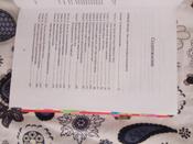 Черный лебедь. Под знаком непредсказуемости (2-е изд., дополненное) | Талеб Нассим Николас #15, Костина Екатерина