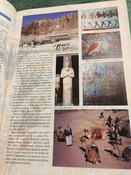 Знаменитые чудеса Египта #1, Татьяна