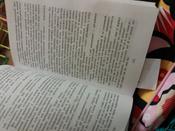 Не прощаюсь. Приключения Эраста Фандорина в XX веке. Часть 2  | Борис Акунин #23, Анастасия