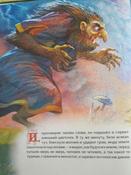 Аленький цветочек | Аксаков Сергей Тимофеевич #2, Екатерина