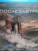Послезавтра (Blu-ray) #8, Евгений