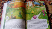 Монсики. Что такое эмоции и как с ними дружить. Важная книга для занятий с детьми | Виктория и Глеб Шиманские #9, Елена Ц.