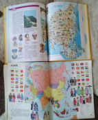 Мир и человек. Полный иллюстрированный географический атлас   Нет автора #12, Митина Евгения