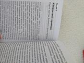 Переломный момент. Как незначительные изменения приводят к глобальным переменам | Гладуэлл Малкольм #7, Алина К.