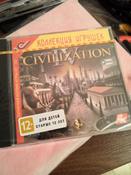 Игра Sid Meier's Civilization IV (PC, Русская версия) #4, Борис