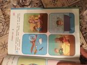 Развиваю внимание, память, речь: для детей 2-3 лет | Шкляревская Светлана Моисеевна #6, ольга