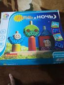 Настольная развивающая игра Bondibon «День и ночь», для детей #4, Илона Соколова
