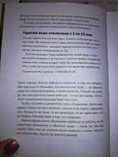 Пиши, сокращай. Как создавать сильный текст   Ильяхов Максим, Сарычева Людмила #11, Дарья П.