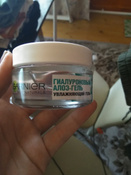 Garnier Skin naturals Дневной увлажняющий гель для лица Гиалуроновый Алоэ-гель, 50 мл #107, Виктория Р.