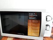 Микроволновая печь Vekta MS720BHW, белый #21, Смольников Владимир Юрьевич