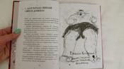 Как приручить дракона. Книга 1 | Коуэлл Крессида, Коуэлл Крессида #8, Елена К.