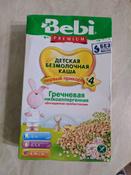 Bebi Премиум каша гречневая низкоаллергенная с пребиотиками, с 4 месяцев, 200 г #16, Смольников Иван