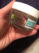 Garnier Skin naturals Дневной увлажняющий гель для лица Гиалуроновый Алоэ-гель, 50 мл #71, Сагдеева Кристина