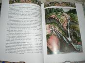 Рыжий пес. Алтайские народные сказки #4, Людмила