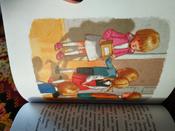 Малыш и Карлсон, который живёт на крыше | Линдгрен Астрид #39, Екатерина М.