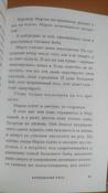 Бойцовский клуб   Паланик Чак #2, Курганский Пётр