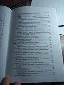 Мягкий босс - жесткий босс. Как говорить с подчиненными: от битвы за зарплату до укрощения незаменимых | Сивожелезов Павел Петрович #4, Danil L.