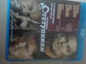 Отступники (Blu-ray) #1,  Александр М