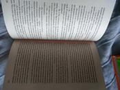Энциклопедия мифов. В 2 томах. Том 2. К-Я | Фрай Макс #2, Морозова Ольга
