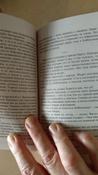Властелин колец. Возвращение короля | Толкин Джон Рональд Ройл #13, Людмила