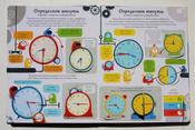 Часы и время #2, Денис Владимирович
