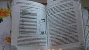 Книга от насморка: о детском насморке для мам и пап | Комаровский Евгений  Олегович #1, Юлия