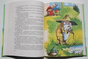 Муфта, Полботинка и Моховая Борода (комплект из 2 книг) #6, Денис Владимирович