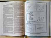 История российского флота | Нет автора #12, Константин Юрьевич