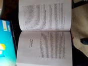 Scrum. Революционный метод управления проектами | Сазерленд Джефф #9, Букин Артем Геннадьевич