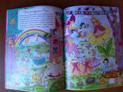 Книга занимательных занятий для девочек. Дополненная реальность (+ наклейки) #14, Анастасия