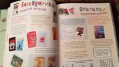 Книга нашего детства #3, Елена К