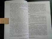 Пикник на обочине | Стругацкий Аркадий Натанович, Стругацкий Борис Натанович #5, Екатерина Б.