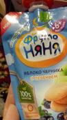 Фрутоняня пюре яблоко, черника печенье с 6 месяцев, 90 г #136, Наталья