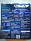 """Комплект сменных модулей для фильтра Аквафор """"Трио"""" #6, Константин К."""