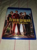Телеведущий: И снова здравствуйте (Blu-ray) #3, Сергей Р
