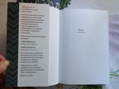 Мама на нуле | Изюмская Анастасия, Куусмаа;Анна #2, Светлана С.