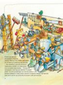 Отто и Дюбель строят дом   Тернер Кордула #2, Дмитрий