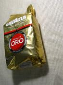 Кофе в зернах Lavazza Qualita Oro, 1 кг #12, Александр