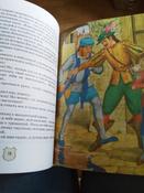 Принц и нищий   Твен Марк #15, Юрий Б.