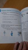 Английский язык для начальной школы. 1-4 класс. Правописание #1, Стадниченко Людмила Николаевна